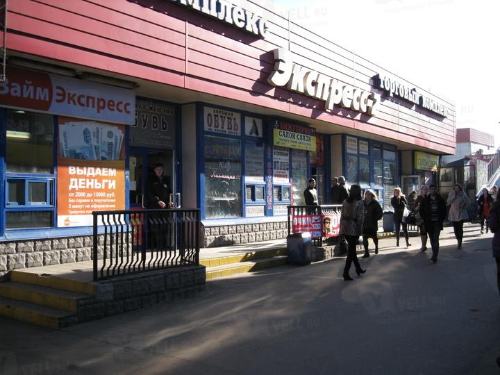 магазин женской одежды огги